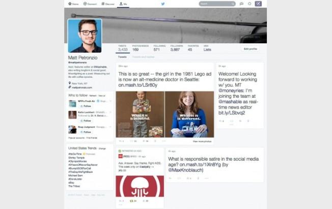 Twitter prueba un diseño para la versión web similar al de Facebook y Google+